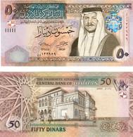 Jordan 50 Dinars 2014 UNC - Giordania