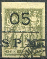 SAINT PIERRE ET MIQUELON - Y&T  N° 11 (o) - Used Stamps