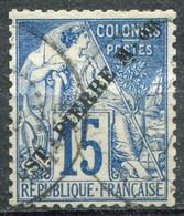 SAINT PIERRE ET MIQUELON - Y&T  N° 23 (o) - Used Stamps