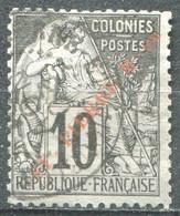 SAINT PIERRE ET MIQUELON - Y&T  N° 34 (o) - Used Stamps