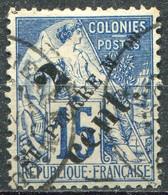 SAINT PIERRE ET MIQUELON - Y&T  N° 39 (o) - Used Stamps