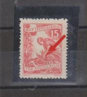 YUGOSLAVIA  1953 15 Din ,rare Type MNH - Ungebraucht