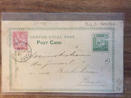 """Entier Postal CHEFOO + Timbre 10 C Type MOUCHON Poste Française Chine Avec Cachet De SHANG-HAI 1904 Sur CP """"RECHITELNY"""" - Gebraucht"""