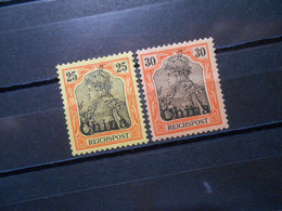DR Mi 19/20*MLH  Deutsche Auslandspostämter (China) 1901 - Mi 24,00 € - Offices: China