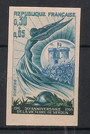 France - 1966 - N°Yv. 1484a - Verdun - Non Dentelé / Imperf. - Neuf Luxe ** / MNH / Postfrisch - Variétés: 1960-69 Neufs