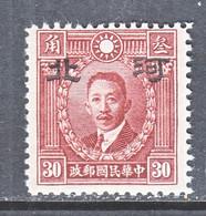 JAPANESE  OCCUP.  HOPEI     4 N 48    Type  II  *    SECRET MARK   Wmk. 261 - 1941-45 Noord-China