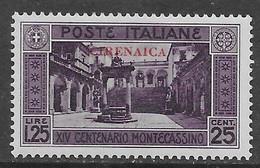 Italia Italy 1929 Colonie Cirenaica Montecassino L1.25 Sa N.57 Nuovo MH * - Cirenaica