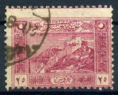 Turkey 1922 - Mi. 773 O, Castle (Adana, Yılankale) | Castles, Fortresses, Strongholds - Used Stamps