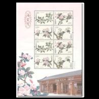 China 2018-6 Begonia Flower SHEETLET - Nuevos