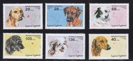 Saharaui 1998 Dog Chien MNH 6V ** - Autres - Afrique