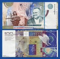 Russia - Goznak - Sergej Pavlovic Korolev 100 Years - 2007 Specimen Test Note Unc - Specimen
