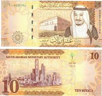 Saudi Arabia 10 Riyals 2016 UNC - Saudi Arabia
