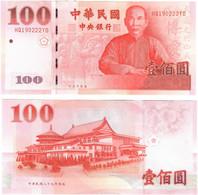 Taiwan 100 Dollars 2001 UNC - Taiwan