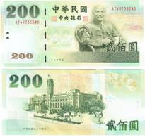 Taiwan 200 Dollars 2001 UNC - Taiwan
