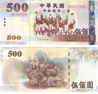 Taiwan 500 Dollars 2004 UNC - Taiwan
