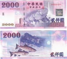 Taiwan 2000 Dollars 2002 UNC - Taiwan