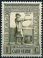 Cape Verde 1938 - Mi 227 - YT 227 ( Vasco De Gama, Explorer ) MNH** - Kap Verde