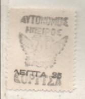 Autonome Republik Nordepirus 25 Lepta 1914 Korytsa Postfrisch - Nordepirus