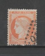 FRANCE / 1870 / Y&T N° 38 : Cérès (pendant Siège De Paris) 40c Orange - Choisi - étoile GC - 1870 Besetzung Von Paris