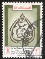 Iraq - Irak - L1/11 - (°)used - 1960 - Michel 295 - Revolutie - Irak