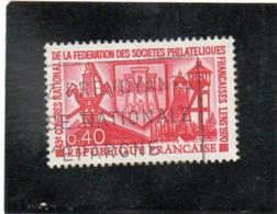FRANCE    1970  Y.T. N° 1642  Oblitéré - Oblitérés