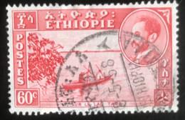 Ethiopie - Ethiopia - L1/11 - (°)used - 1951 - Michel 291 - Boot Op Tanameer - Äthiopien