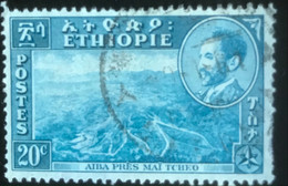 Ethiopie - Ethiopia - L1/11 - (°)used - 1947 - Michel 247 - AIBA - Äthiopien