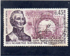 FRANCE    1971  Y.T. N° 1699  Oblitéré - Oblitérés