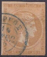 GREECE 1875-1880 Large Hermes Head On Yellowish Or Cream Paper With CN 40 L Flesh Vl 66 - Used Stamps