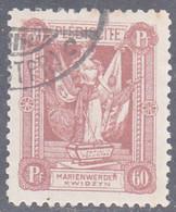 MARIENWERDER   SCOTT NO 48  USED   YEAR 1920 - Sonstige