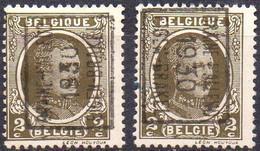 N° 5349A/B BRAINE-L'ALLEUD 1930 EIGEN-BRAKEL - Roller Precancels 1930-..