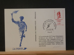 A13/423    CP  FRANCE 1992 - Unclassified