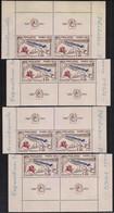 France Bloc N°1422 : 4x Paires Avec Vignettes NSC/**/MNH (C : 240€) - Unused Stamps