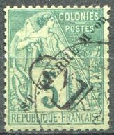 SAINT PIERRE ET MIQUELON - Y&T  N° 49 (o) - Used Stamps