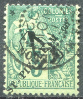 SAINT PIERRE ET MIQUELON - Y&T  N° 50 (o) - Used Stamps
