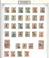 Indochine Lot Classiques YT 41/53, 65/67, 72/86 Oblitérés TB - Gebraucht