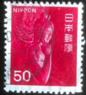 Nippon - Japan - L1/11 - (°)used - 1967 - Michel 937 - Planten, Dieren En Nationaal Erfgoed - Oblitérés