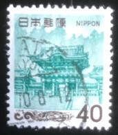 Nippon - Japan - L1/11 - (°)used - 1968 - Michel 995 - Yomei-Poort - Oblitérés
