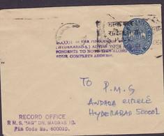 Travancore-Cochin Postal Stationery Ganzsache Entier Record Office MADRAS To HYDERABAD (2 Scans) - Travancore-Cochin
