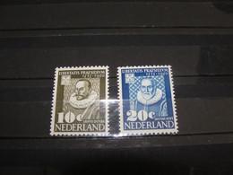 SERIE 561-562 LEIDSE UNI.    POSTFRIS (MNH) THE NETEHERLANDS - Neufs