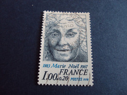 """1970-89  - Oblitéré N°  1986      """"    Marie Noel   """"  """"   Nogent Sur Marne    """"         Net    0.50 - Oblitérés"""