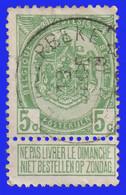"""COB N° 83  Année 1907- """"ARMOIRIES"""" De 1893 - Belle Oblitération DR """"MOERBEKE"""" - Sonstige"""