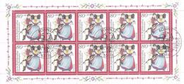 RFA - 1994 - 5 Mini-Feuilles - Y&T N°1589/1593 Oblitèrés - Oblitérés