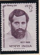 India: 1964   Gopabandhu Das Commemoration    MH - Unused Stamps