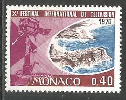 Monaco 1969 Year , Mint MNH (**) - Nuevos