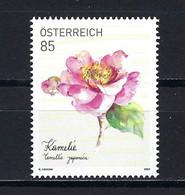 Österreich 2021, Nr. ??, Treuebonusmarke Kamelie, Postfrisch Mnh ** - 2011-... Nuevos & Fijasellos