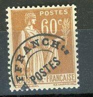 FRANCE-  PRÉOBLITÉRÉ- N° Yvert 72** - 1893-1947