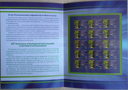 Russia, 2021, Mi. 2945, 30th Anniv Of The RSS (with An Overprint) Special Pack Booklet - Ungebraucht