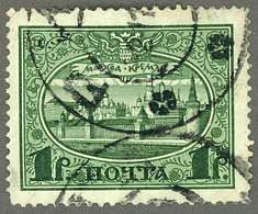 Россия RUSSIA 1913 Mi RU 95 Yt RU89 Romanov Dynasty, Kremlin, Moscow - Used-hinged - Gebraucht
