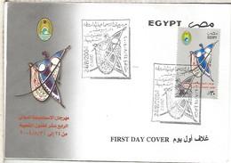 EGIPTO EGYPT FDC 2004 - Cartas